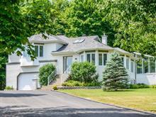 Maison à vendre à Lac-Brome, Montérégie, 28, Rue  Julien, 25102965 - Centris