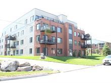 Condo / Appartement à louer à Granby, Montérégie, 30, Rue de la Lobélie, 17164478 - Centris