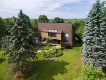Maison à vendre à Brompton (Sherbrooke), Estrie, 15, Rue des Sept-Soleils, 27636660 - Centris