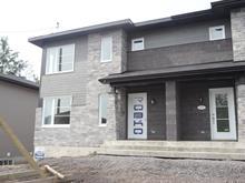 Maison à vendre à La Haute-Saint-Charles (Québec), Capitale-Nationale, 1602, Rue des Achillées, 23038712 - Centris