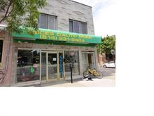 Duplex for sale in Le Sud-Ouest (Montréal), Montréal (Island), 5751 - 5753, boulevard  Monk, 17474577 - Centris