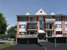 Condo à vendre à Gatineau (Gatineau), Outaouais, 41, Rue de Toulouse, app. C, 16278766 - Centris