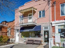 Commerce à vendre à Rosemont/La Petite-Patrie (Montréal), Montréal (Île), 6277, 25e Avenue, 19388692 - Centris