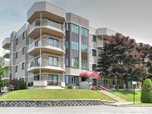 Condo for sale in Sainte-Foy/Sillery/Cap-Rouge (Québec), Capitale-Nationale, 730, Rue  Léonard, apt. 401, 18520390 - Centris