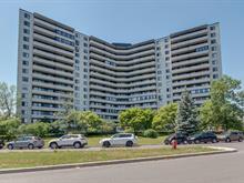 Condo for sale in Chomedey (Laval), Laval, 2555, Avenue du Havre-des-Îles, apt. 206, 22936425 - Centris