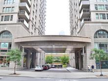 Condo / Apartment for rent in Ville-Marie (Montréal), Montréal (Island), 1200, boulevard  De Maisonneuve Ouest, apt. 14D, 13166445 - Centris