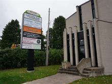 Local commercial à louer à Trois-Rivières, Mauricie, 835 - 845, boulevard des Récollets, local 320, 23660684 - Centris