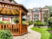 Condo for sale in Sainte-Agathe-des-Monts, Laurentides, 36, Chemin du Tour-du-Lac, apt. 5, 18289144 - Centris