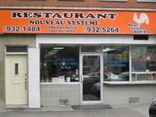 Business for sale in Le Sud-Ouest (Montréal), Montréal (Island), 3419 - 3421, Rue  Notre-Dame Ouest, 18736134 - Centris