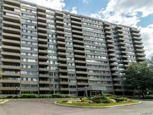 Condo for sale in Saint-Laurent (Montréal), Montréal (Island), 740, boulevard  Montpellier, apt. 208, 9653825 - Centris