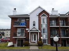 Condo à vendre à Chomedey (Laval), Laval, 2067, Avenue  Albert-Murphy, app. 301, 15851785 - Centris