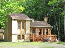 House for sale in Saint-Donat, Bas-Saint-Laurent, 110, Rue de la Gentiane, 14010549 - Centris
