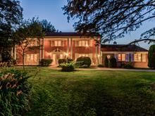 Maison à vendre à Sorel-Tracy, Montérégie, 117, Chemin  Sainte-Anne, 19513130 - Centris