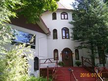 House for sale in Saint-Calixte, Lanaudière, 315, Rue  Adam, 28770767 - Centris