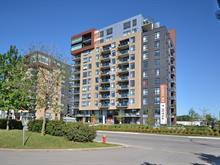 Condo for sale in Chomedey (Laval), Laval, 2815, Avenue du Cosmodôme, apt. 104, 28631993 - Centris