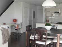 Condo à vendre à Lachenaie (Terrebonne), Lanaudière, 200, Rue de la Pruche, app. 104, 27689815 - Centris