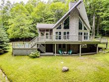 House for sale in La Pêche, Outaouais, 155, Chemin du Domaine, 10565377 - Centris