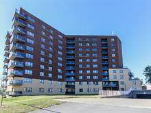 Condo for sale in Saint-Laurent (Montréal), Montréal (Island), 2240, boulevard  Thimens, apt. 1057, 12113759 - Centris