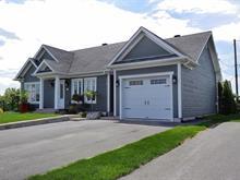Maison à vendre à Saint-Roch-de-l'Achigan, Lanaudière, 46, Rue des Champs, 24591424 - Centris