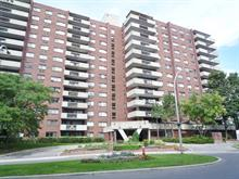Condo for sale in Saint-Laurent (Montréal), Montréal (Island), 725, Place  Fortier, apt. 302, 12383762 - Centris