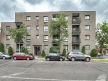 Condo for sale in Rosemont/La Petite-Patrie (Montréal), Montréal (Island), 6711, Rue  Marquette, apt. 302, 19069942 - Centris