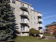 Condo à vendre à Pierrefonds-Roxboro (Montréal), Montréal (Île), 14605, boulevard de Pierrefonds, app. 3, 9374935 - Centris