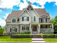 Maison à vendre à Le Vieux-Longueuil (Longueuil), Montérégie, 2208, Rue du Tour-du-Parc, 23900692 - Centris