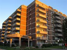 Condo à vendre à Côte-Saint-Luc, Montréal (Île), 5790, Avenue  Rembrandt, app. 108, 25451716 - Centris