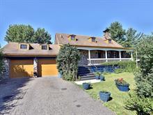 Maison à vendre à Carignan, Montérégie, 2930, Rue des Marguerites, 27805845 - Centris
