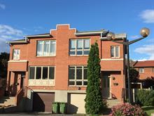 House for rent in Le Sud-Ouest (Montréal), Montréal (Island), 3405, Croissant  Paul-Émile-Côté, 13670720 - Centris