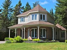 Maison à vendre à La Haute-Saint-Charles (Québec), Capitale-Nationale, 1081, Rue du Geyser, 22727881 - Centris