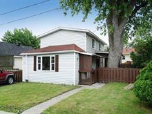 Maison à vendre à Rivière-des-Prairies/Pointe-aux-Trembles (Montréal), Montréal (Île), 30, 93e Avenue, 13940121 - Centris