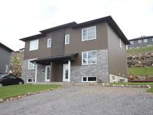 House for sale in La Haute-Saint-Charles (Québec), Capitale-Nationale, 2391, Rue de l'Alliance, 14258523 - Centris