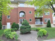 Condo for sale in LaSalle (Montréal), Montréal (Island), 7026, Rue  Marie-Rollet, apt. 2C, 24881358 - Centris