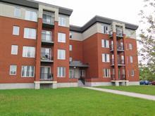 Condo à vendre à Mercier/Hochelaga-Maisonneuve (Montréal), Montréal (Île), 3080, Rue du Trianon, app. 302, 24955391 - Centris