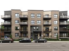 Condo à vendre à Ahuntsic-Cartierville (Montréal), Montréal (Île), 1645, boulevard  Henri-Bourassa Est, app. 405, 12874576 - Centris