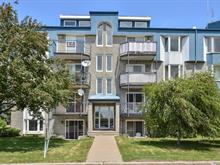 Condo for sale in Candiac, Montérégie, 16, Avenue  Papineau, apt. 5, 18271575 - Centris