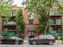 Loft/Studio for sale in Ville-Marie (Montréal), Montréal (Island), 1925, Rue  Alexandre-DeSève, apt. 325, 14465869 - Centris