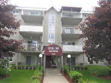 Condo à vendre à Les Chutes-de-la-Chaudière-Est (Lévis), Chaudière-Appalaches, 4310, Rue du Rapide, app. 206, 28224767 - Centris