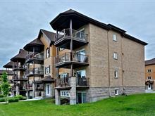 Condo à vendre à Vaudreuil-Dorion, Montérégie, 650, Rue  Forbes, app. 202, 27564883 - Centris