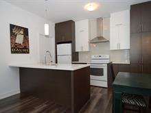 Condo / Apartment for rent in Mercier/Hochelaga-Maisonneuve (Montréal), Montréal (Island), 2250, Rue  Marcelle-Ferron, apt. 309, 10758276 - Centris