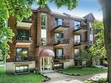 Condo for sale in Côte-des-Neiges/Notre-Dame-de-Grâce (Montréal), Montréal (Island), 2840, Avenue  Van Horne, apt. 8, 26111704 - Centris