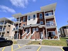 Condo for sale in Aylmer (Gatineau), Outaouais, 40, Rue de l'Emerald, apt. 2, 18046575 - Centris