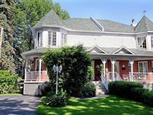 Maison à vendre à Repentigny (Repentigny), Lanaudière, 1037, Rue  Savard, 22462266 - Centris