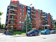 Condo for sale in Ahuntsic-Cartierville (Montréal), Montréal (Island), 10150, Avenue du Bois-de-Boulogne, apt. 106, 24983097 - Centris