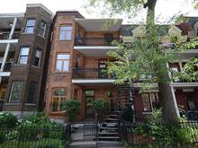 Condo for sale in Mercier/Hochelaga-Maisonneuve (Montréal), Montréal (Island), 1678, boulevard  Pie-IX, 26267800 - Centris