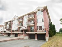 Condo à vendre à Gatineau (Gatineau), Outaouais, 51, Rue de Grondines, app. D, 26929104 - Centris