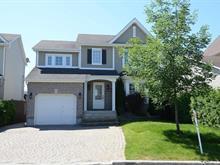 Maison à vendre à Chomedey (Laval), Laval, 3041, Rue  Guy-De Maupassant, 9897654 - Centris