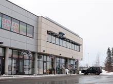 Commercial unit for rent in Saint-Jean-sur-Richelieu, Montérégie, 240, boulevard  Saint-Luc, suite 200, 25843247 - Centris