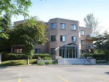 Condo à vendre à Saint-Lambert, Montérégie, 269, boulevard  Simard, app. 203, 21727354 - Centris